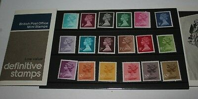 GB Presentation Pack No. 90 - 1977 MACHIN DEFINITIVE STAMPS LOW VALUE