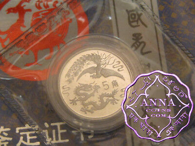 1990 China Dragon and Phoenix Silver Proof 5 Jiao in capsule