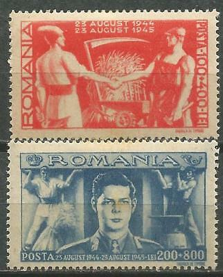 ROMANIA Scott # B290-291 MLH 1945 Rey Ricardo and agriculture