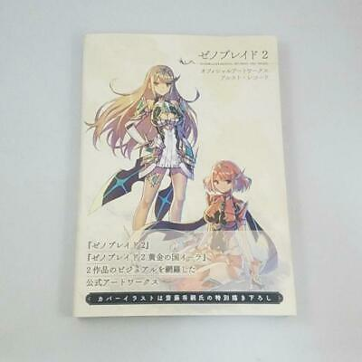 XENOBLADE 2 official ARTWORKS ALST RECORD BOOK Japan MINT
