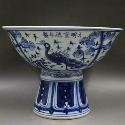 One Rare Chinese Ming Dynasty Blue&White Porcelain Bird Bowl