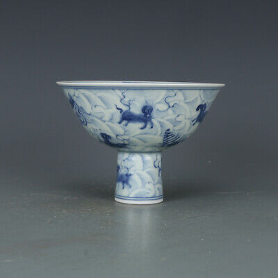 One Rare Chinese Ming Dynasty Blue&White Porcelain sea monster Bowl