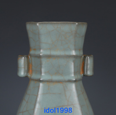 China old antique Song Guan kiln Green glazed powder Ear bottle