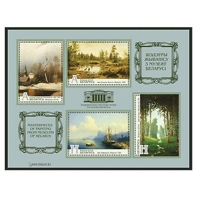 2018 Belarus Weissrussland. Masterpieces of painting from museums Belarus. MNH**