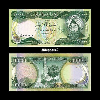 Iraqi Dinar, 100,000 Crisp New UNC SEQ 10 x 10,000 Authen. and Certificate copy!
