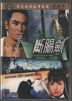 Shaw Brothers: The Trail of the broken blade (1967) CELESTIAL TAIWAN ENGLISH SUB