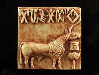 CLASSIC INDUS VALLEY SEAL Mohenjo-Daro 2500 BC- mounted museum replica