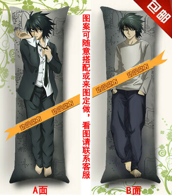 083db347e8 Anime Dakimakura pillow case Death Note Lawliet
