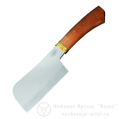 Cleaver 65 x 13 made in Russia with  sheath