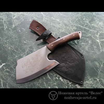 Cleaver Srednayayay made in Russia with  sheath