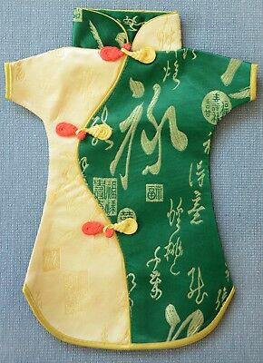 Silk Chinese Wine Bottle Cover, Sleeve....Yellow and Green
