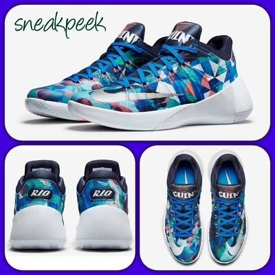 low priced cfc55 4af33 Nike Hyperdunk 2015 Low Rio City Pack Mens Basketball Shoes 803174-413 9.5uk