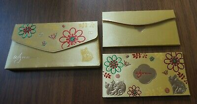 Money Envelope Limited Edition Red Packets - HSBC BANK OTH2044