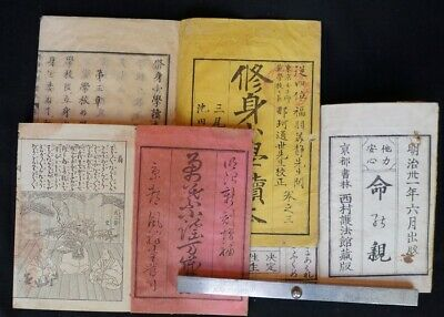 Antique Japan wood block prints 1899 Japanese culture book