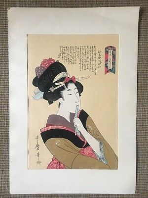 Vintage Antique ? Japanese Woodblock Print Geisha Girl