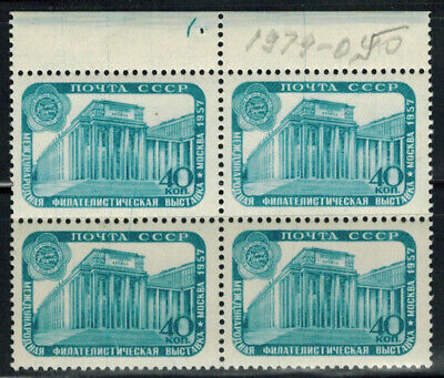 Russia 1957, Sc 1979, MNH, BLOCK 4, Festival, Moscow..