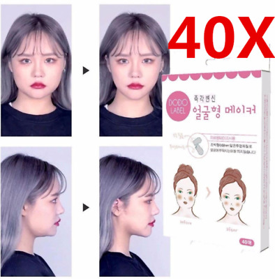 40Pcs V Face Shape Stickers Face Lift Up Fast Maker Chin Tape Makeup Tools Gift