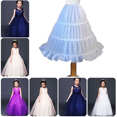 AU Bridal Flower Girl Kids Crinoline Petticoat Underskirt Slips Children Skirt