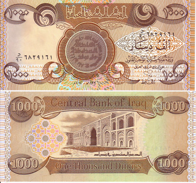 Iraqi Dinar Crisp New 100,000 of UNC 1,000 Banknotes in a bundle/lot/pack (1000)