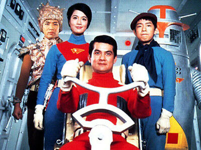 Captain Ultra (1967) Complete 24 Episodes Remastered - Japanese Cult Classic!