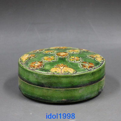 China antique Tang Dynasty Tri Color Relief Engraving Meihua Inkpad boxes