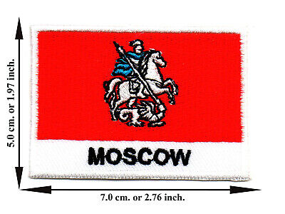 Moscow Russia City Travel Flag Nation Country Applique Iron on Patch Sew Crafts