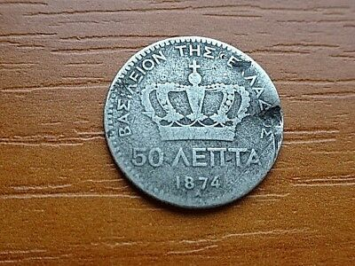 """RARE"" Greece Silver 50 Lepta 1874 A King George I 1845-1913 AD Very Rare Coin."