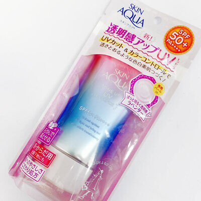 ☀Rohto Skin Aqua Tone Up UV Essence Sunscreen 80g Authentic FROM JAPAN