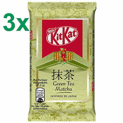 KitKat Green Tea Matcha - Japan inspirt 3er SET (3x41,5g)