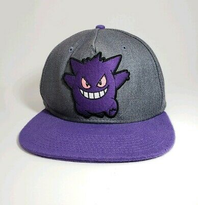 98ef31e8a7c Pokemon Gengar Snapback Hat Baseball Cap officially licensed 2014 Nintendo