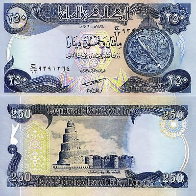 Iraqi Dinar New Crisp 5 x 250! Sequentially Numbered UNC IQD!! Fast Ship!