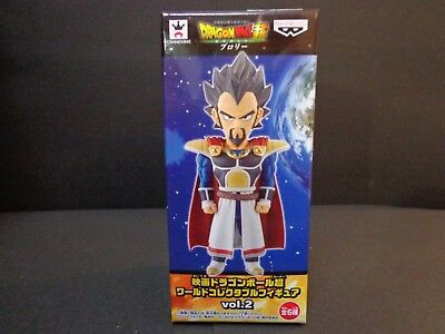 DRAGON BALL SUPER WCF World Collectable Figure MOVIE BROLY vol.2 KING VEGETA
