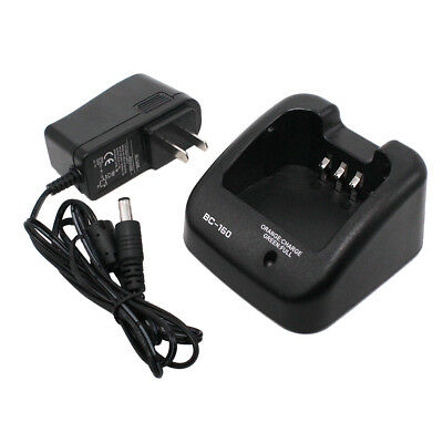 BC160 BP-232H Charger for ICOM F3011 F4011 F14 F3021 F4021 F33GT F43GS F3161