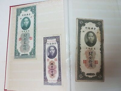 Vintage China Banknotes Set Of 3, Bank Of China Customs Gold Units Notes