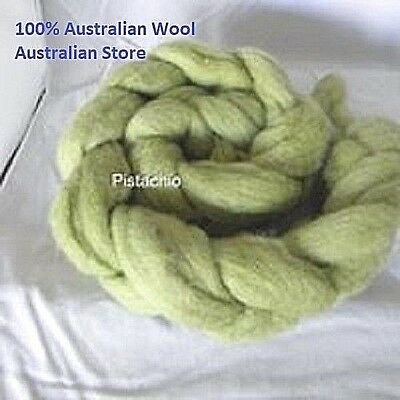 Hand Dyed Wool Fibre Roving  Pistachio 22 micron 100g Felting Spinning  Crafts