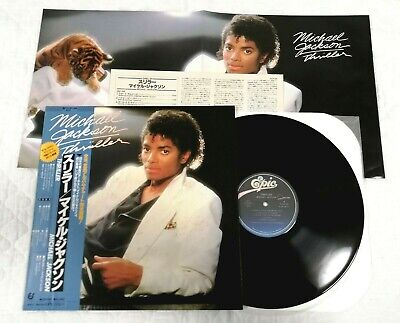 Michael Jackson ‎Thriller 1982 Japan 25 3P-399 LP Vinyl Epic Booklet OBI