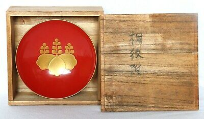 Japanese Lacquer Ware Sake Cup Red Wood Gold Kiri Crest with Box Vintage