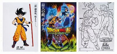 Dragon Ball Super -Broly- 2018 Anime Movie 7'x10' Mini Poster Set Of 3 Versions