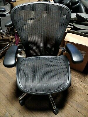 Herman Miller Aeron Mesh  Desk Chair Medium Sz B polished aluminum lumbar