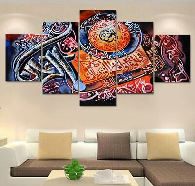 Islamic Quran Verses Muslim 5 Pieces canvas Wall Art Print Picture Home Decor