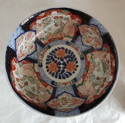 Japanese porcelain bowl. Decorated in the Imari palette.By Fukagawa. Circa1890's