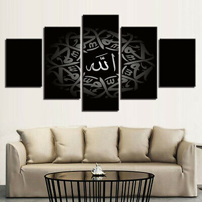 Islamic Arabic Calligraphy Muslim 5 Pieces canvas Wall Art Picture Home Decor