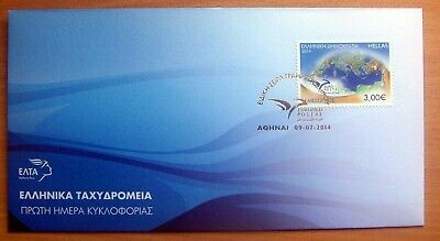 GREECE, GREEK STAMPS 2014 8th set, euromed FDC F.D.C. and stamp full set, MNH