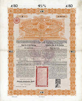 Chinese Imperial Government Gold Loan of 1898, Berlin, Bond über 50 £ Sterling