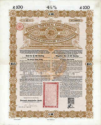 Chinese Imperial Government Gold Loan of 1898, Berlin, Bond über 100 £ Sterling