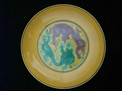 """Rare Antique Chinese Porcelain Plate Hand-Painting of Two Dragons Playing """"康熙年制"""""""