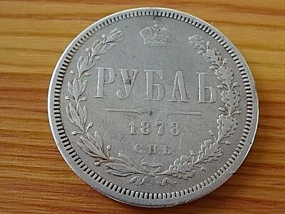 RUSSIAN EMPIRE - Silver 1 Rouble 1878 С.П.Б. Н.Ф Alexander II 1855-1881 AD. RARE