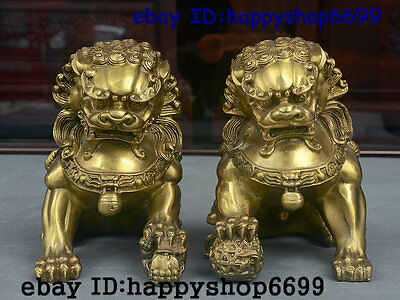 "7"" China fengshui animal palace Brass Door guardian foo fu dog Lion Statue Pair"