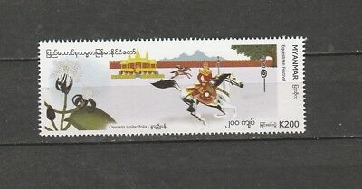 Burma STAMP 2019 ISSUED EQUESTRIAN FESTIVAL SINGLE MNH, RARE