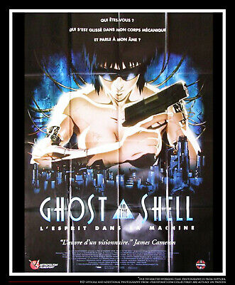 GHOST IN THE SHELL 4x6 ft French Grande Original Movie Poster 1995